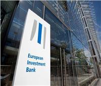 اتفاق بين مصر وبنك الاستثمار الأوروبي لدعم تطوير وتجديد الخط الأول للمترو
