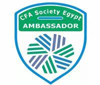 الجمعية المصرية لخبراء الاستثمار تطلق مبادرة سفراء أسواق المال بالجامعات