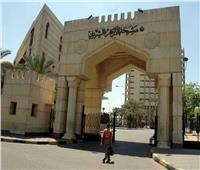 أكاديمية الأزهر تنظم رحلة سياحية للأئمة الوافدين