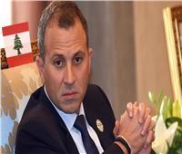 مسؤول بارز: وزير خارجية لبنان باقٍ بمنصبه في الحكومة الجديدة