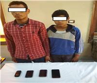 ضبط عاطلين شكلا عصابة لسرقة الهواتف المحمولة بأسيوط