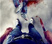 إحالة عاطل للجنايات بتهمة قتل سائق في المقطم