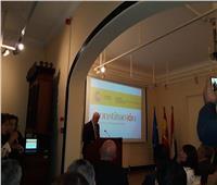 سفير مدريد بالقاهرة يؤكد أهمية التعاون بين مصر وأسبانيا