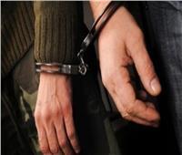 ضبط عاطلين بحوزتهما 4 قطع أسلحة نارية في منشأة القناطر