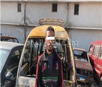 ضبط المتهم بحرق سيارة خاله لخلاف على الميراث بالإسكندرية