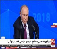 فيديو| بوتين عن سحب القوات الأمريكية من سوريا: «وجودكم غير شرعي»
