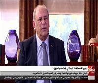 فيديو|وزير الاتصالات اللبناني: أزمة الحكومة اللبنانية مفتعلة وهدفها الضغط على سعد الحريري