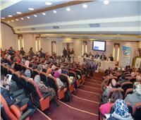 الإسكندرية تستضيف «مؤتمر الشمول المالي في إطار رؤية مصر٢٠٣٠»