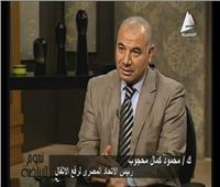 رئيس الاتحاد المصري لرفع الأثقال: مطالب محمد إيهاب مشروعة