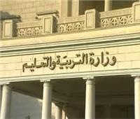 «التعليم»: استمرار الدراسة لطلاب النظام الجديد حتى 24 يناير