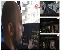 حوار| سائق مترو: أتعامل مع الانتحار بهذه الطريقة.. والاحتكاك بالركاب «الأصعب»