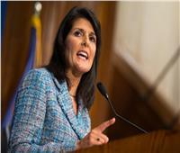 اختفاء صوت المندوبة الأمريكية في الأمم المتحدة «يسعد الكثير من الدول»