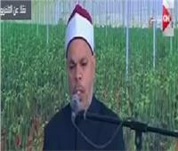 بدء فعاليات افتتاح المشروع القومى للصوب الزراعية بآيات من القرآن الكريم