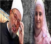 نصرالدين: نرفض استغلال الجنسية القطرية لـ «ابنه القرضاوي» لتسييس حبسها