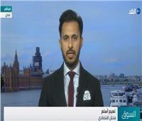 فيديو| محلل اقتصادي يكشف أسباب تراجع أسعار النفط