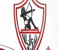 زمالك 97 يهزم الإنتاج الحربي 2 – 1 في بطولة الجمهورية