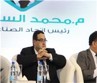 محسن عادل: بدأنا في توزيع المناطق الاستثمارية بكل المحافظات
