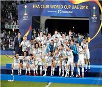 شاهد  احتفالات ريال مدريد ببطولة كأس العالم للأندية