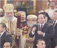 ما أشبه الليلة بالبارحة.. السيسى افتتح «ميلاد المسيح» بعد 50 عاما من تبرع «ناصر» للكاتدرائية