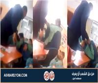 فيديو صادم..  مدرس ينهال بالضرب على طالب