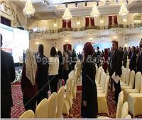 «دقيقة حداد» في مؤتمر أخبار اليوم الاقتصادي على أرواح شهداء سيناء