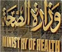 الصحة: فحص مجاني لـ61 ألف مواطن خلال 55 قافلة طبية