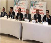 بنك مصر: نضخ 1.3 مليار جنيه شهريا بالمشروعات الصغيرة والمتوسطة