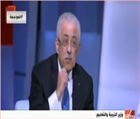 فيديو| طارق شوقي: الرئيس السيسي يطمح فى أن تصبح مصر من أفضل الأمم بالعالم