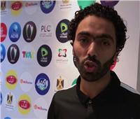 حسين الشحات: لم أفكر في الانتقام لـ«محمد صلاح» من سيرجيو راموس