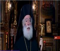 البابا ثيودوروس الثاني: الكنيسة القبطية الأقرب لنا