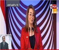 فيديو غادة والي تُعلن عن مفاجأة كبيرة لذوى الإعاقة