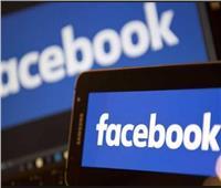 «فيسبوك» تتصدر شركات التقنية الغير موثوقة