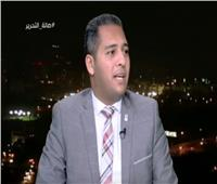 فيديو| صندوق «تحيا مصر»: 250 مليون جنيه لدعم برنامج «مستورة»