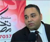 صندوق تحيا مصر: لدينا 16 ألف طفل بلا مأوى على مستوى الجمهورية