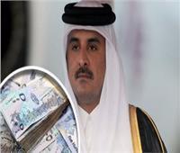 فيديو| «مباشر قطر» تكشف تمويل الدوحة للإرهاب بـ150 مليار دولار منذ 1995