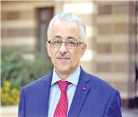 وزير التعليم في حوار خاص مع الإعلامي محمد الباز في «90 دقيقة» .. الليلة