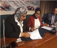 مذكرة تفاهم بين «النقل الدولي» والعربية لعلوم وتكنولجيا النقل البحري
