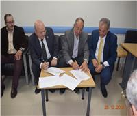 بروتوكول تعاون مع جامعة الزقازيق لمد البحر الأحمر بأطباء واستشاريين