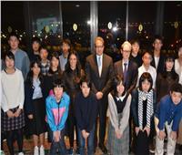 وزيرة السياحة ترحب بوفد الشباب الياباني الذين تضرروا من جراء الفيضانات