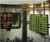 انخفاض مؤشرات البورصة وخسارة ٤.٤ مليار جنيه