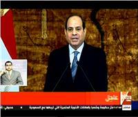 فيديو| السيسي: تحية تقدير واحترام للرئيس السادات وأسرته