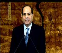 فيديو| السيسي: السادات اتخذ قرار حرب أكتوبر في ظروف صعبة