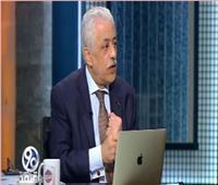 فيديو| طارق شوقي يكشف موعد تعميم الإنترنت بالمدارس