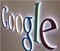 «جوجل».. تعلم التسويق الرقمي مجانا