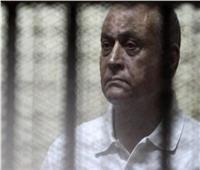 اليوم..إعادة محاكمة وزير الإسكان الأسبق في قضية «الحزام الأخضر»