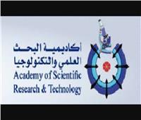 البحث العلمي: 20 ألف بحث دولي للباحثين المصريين تم نشرهم خلال 2018