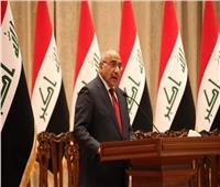 """رئيس وزراء العراق: إلغاء اجتماع مع ترامب بسبب """"تباين في وجهات النظر"""""""