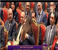 فيديو| رئيس الاتحاد المصري للإعاقات الذهنية: السيسي أب لكل أصحاب القدرات الخاصة