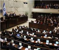 الكنيست الإسرائيلي يصادق على حل نفسه