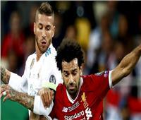 تقارير صحفية: ريال مدريد يريد ضم محمد صلاح.. و«راموس» يرفض